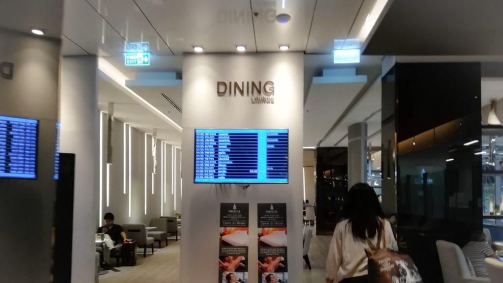 スワンナプーム国際空港 ミラクルラウンジ⑩